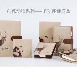 """和""""卡杰""""合作的笔记本便签盒【商业"""