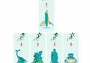 江苏省地图与13个城市地标插画
