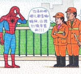 《蜘蛛侠:英雄归来》(9.8)来看看不