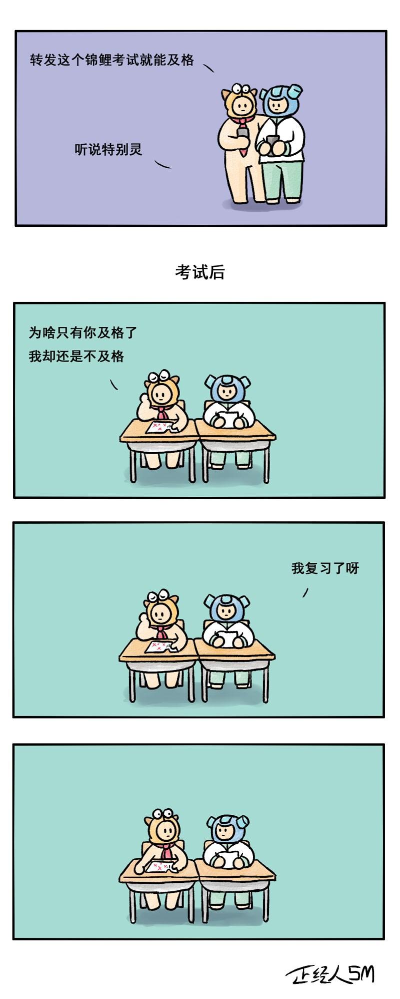 [db:简介]