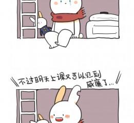 破耳兔漫画第七话:我妈是个说一不二