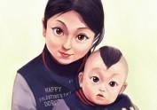 漫画练习-老婆孩子
