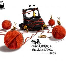 """佐拉童话:""""一只猫头鹰带你领悟人生"""