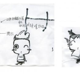 原创卡通形象