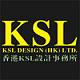 ksldesign的形象照