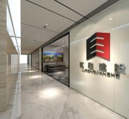 福建省三明市巨融建设工程有限公司