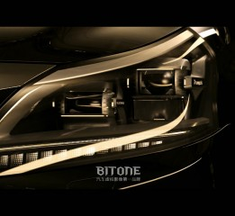 BITONE ShowReel 2015 汽车作品集