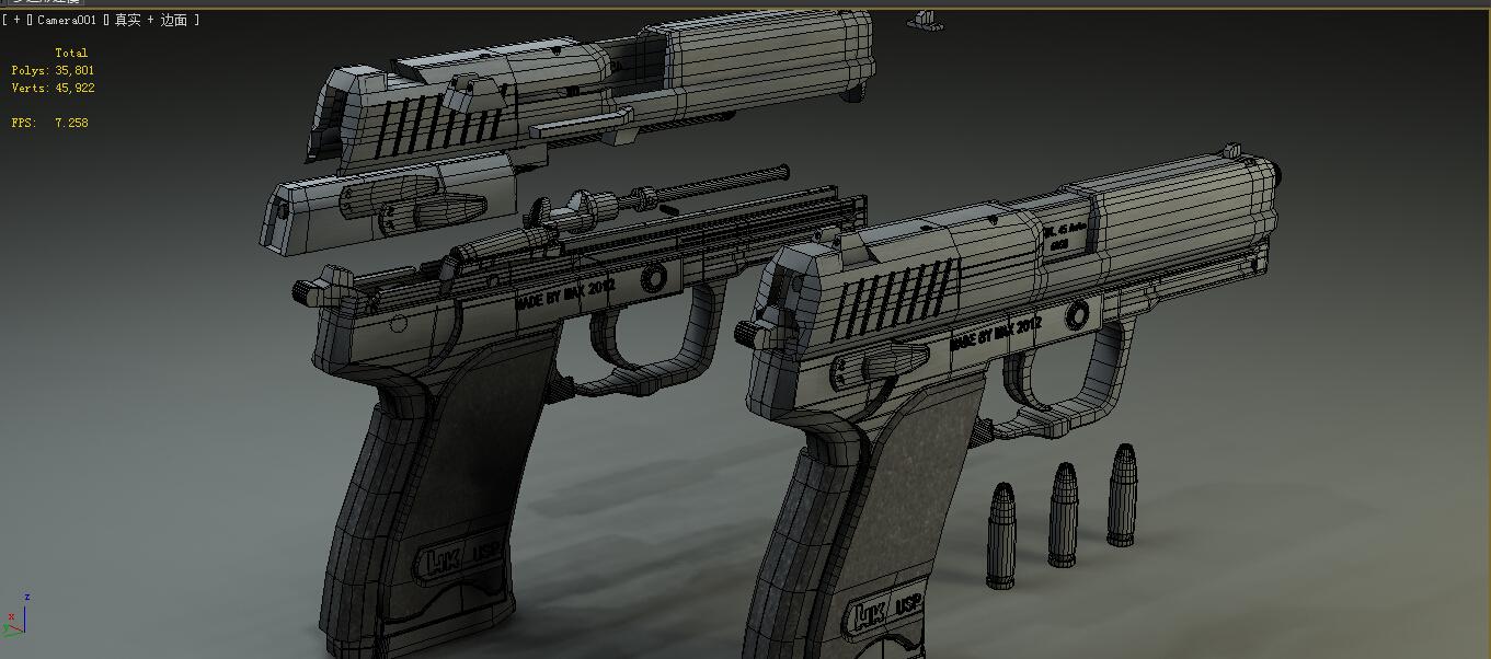 glock17vshkusp45手建模渲染