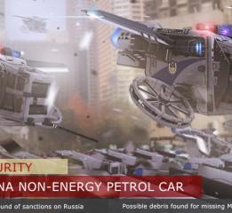 Non Energy Vehicles