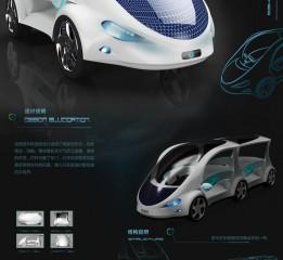 电动旅游车