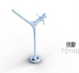 佛山文化产品设计
