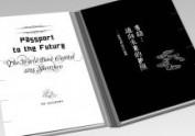 深圳图书之都书籍设计
