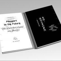 澳门网上博彩娱乐网站图书之都书籍设计