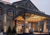 玉家花园酒店