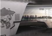 苏宁置业企业展厅