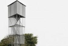 景观装置筑造鸟类保护区的和谐相关图片
