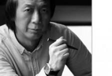 CIGA Design 中国原创设计师腕表品牌相关图片