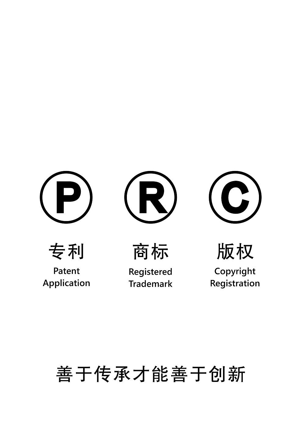 logo logo 标志 设计 图标 1000_1415 竖版 竖屏