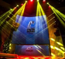 IBIZA CLUB·貴陽伊貝莎酒吧