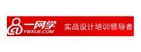 深圳市一网学教育咨询有限公司的形象