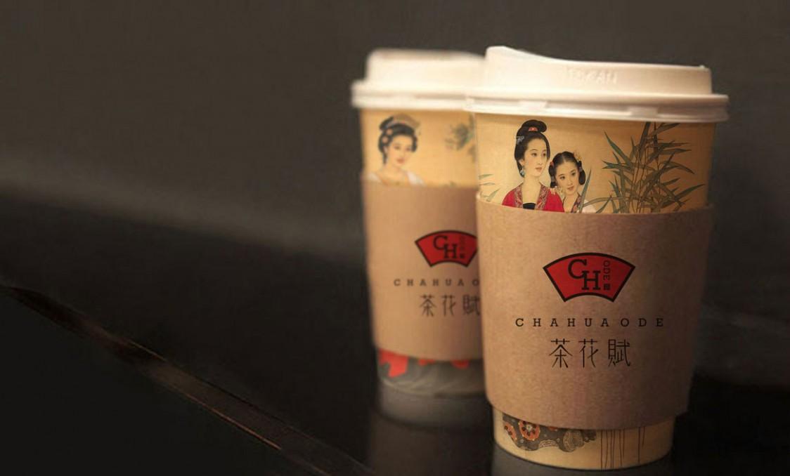 茶花赋奶茶包装设计