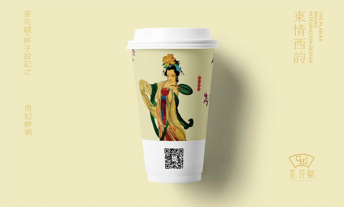 茶花赋奶茶包装设计6