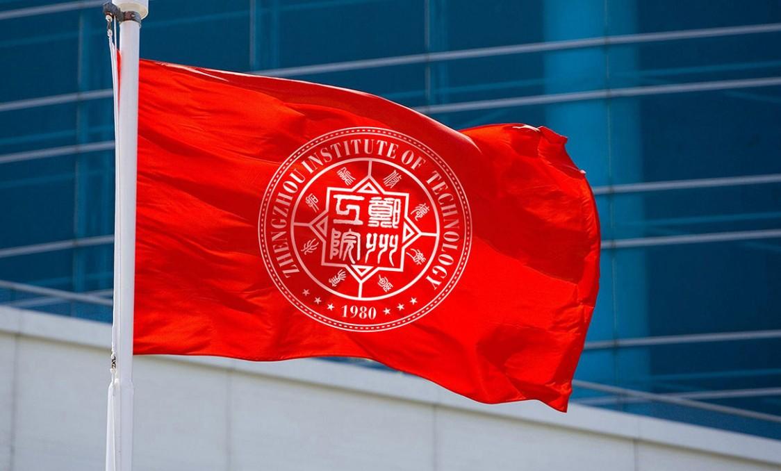 郑州工程技术学院旗帜广告1