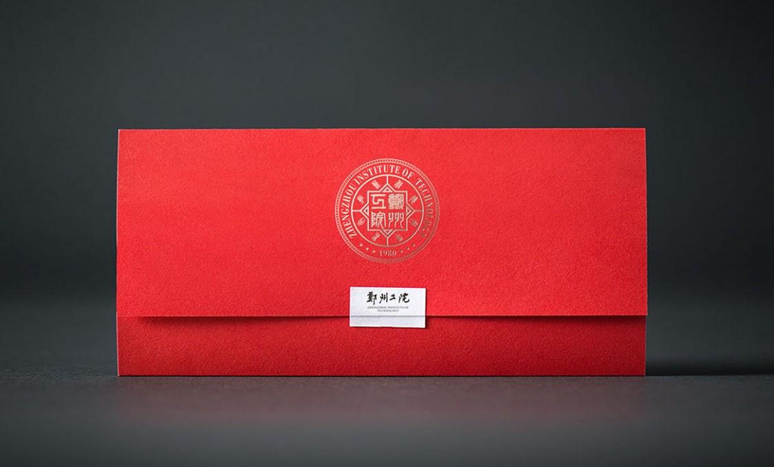 郑州工程技术学院vi设计1