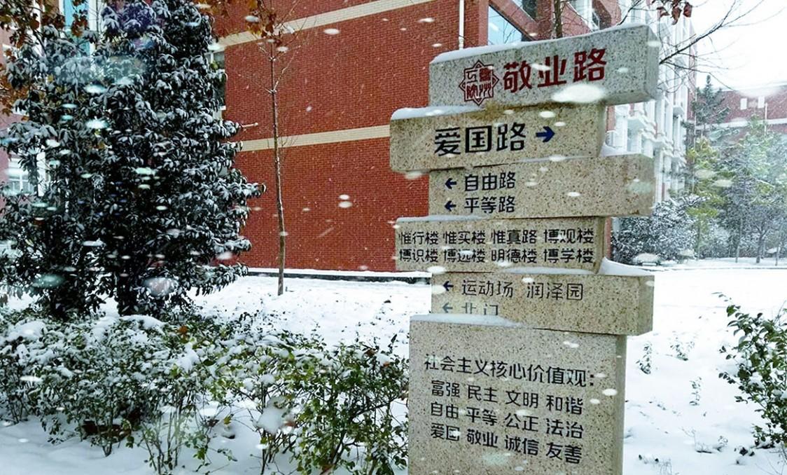 郑州工程技术学院导示设计1