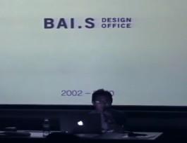 柏志威:设计案例分享