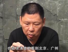 王粤飞:设计基于固有的文化