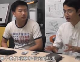 王永才:基于用户的工业设计