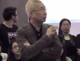 靳埭强:汉字激流对话