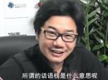 肖惠来:品牌设计的话语权