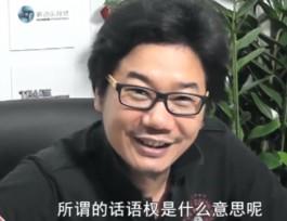 肖惠來:品牌設計的話