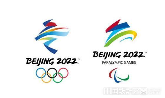 2022年北京冬奥会会徽和冬残奥会会徽正式发布图片