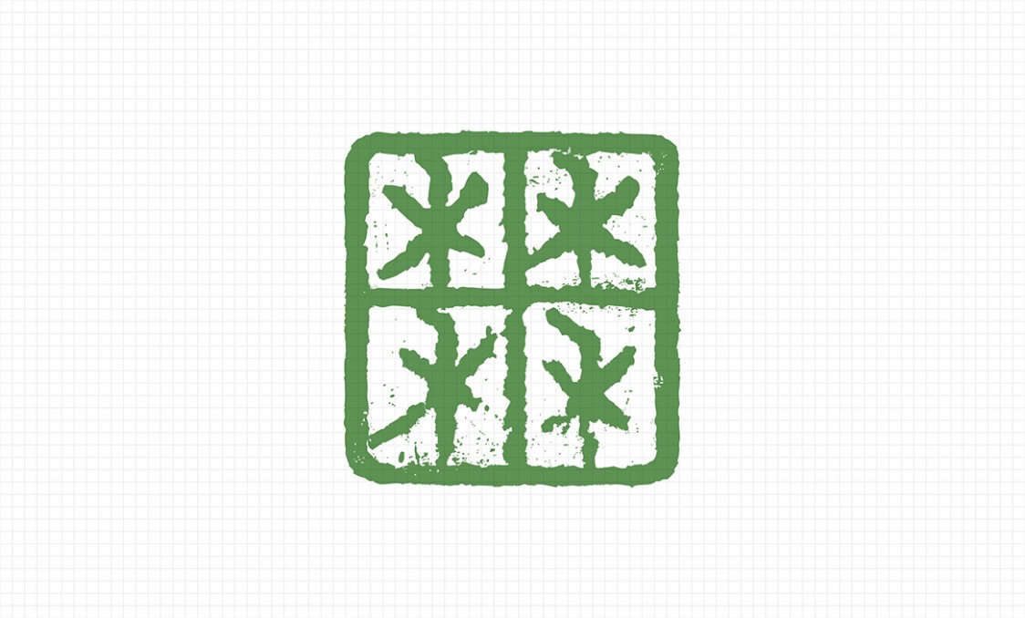 山信集团青禾稻场大米标志设计