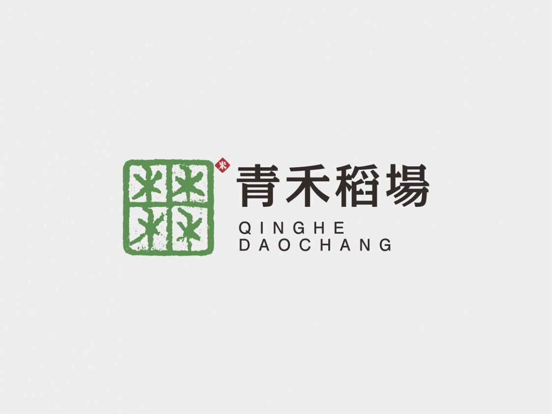 山信集团青禾稻场大米标志设计3