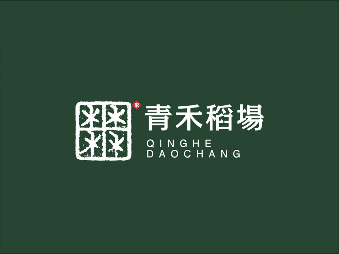山信集团青禾稻场大米标志设计4