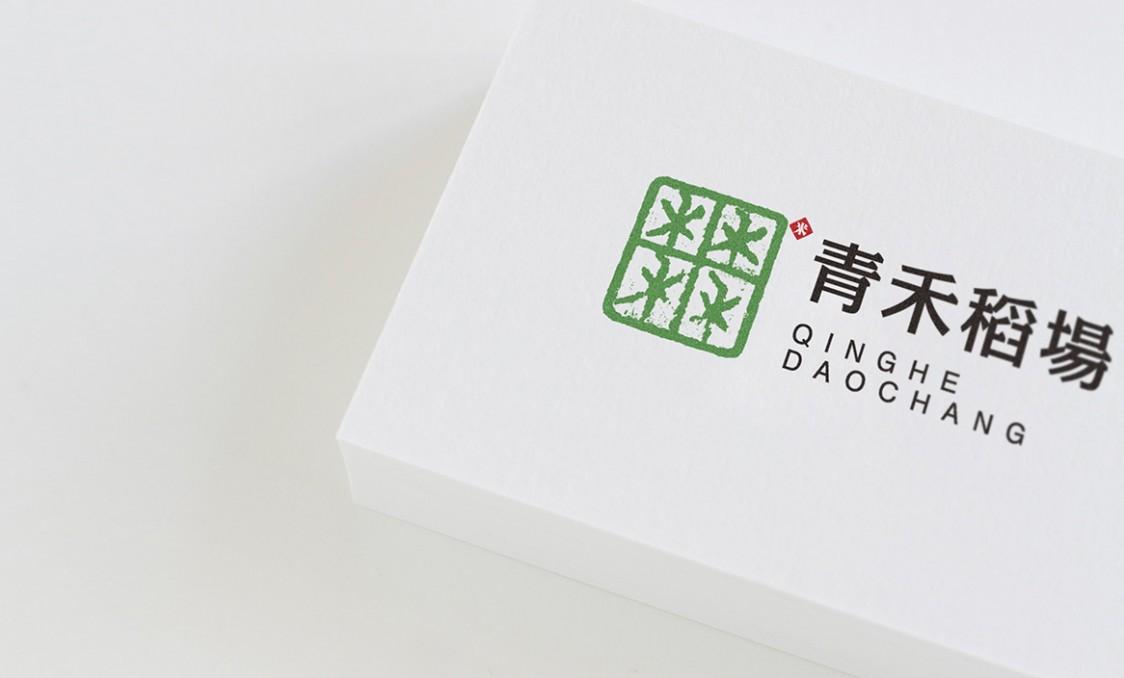 山信集团青禾稻场大米VI设计1