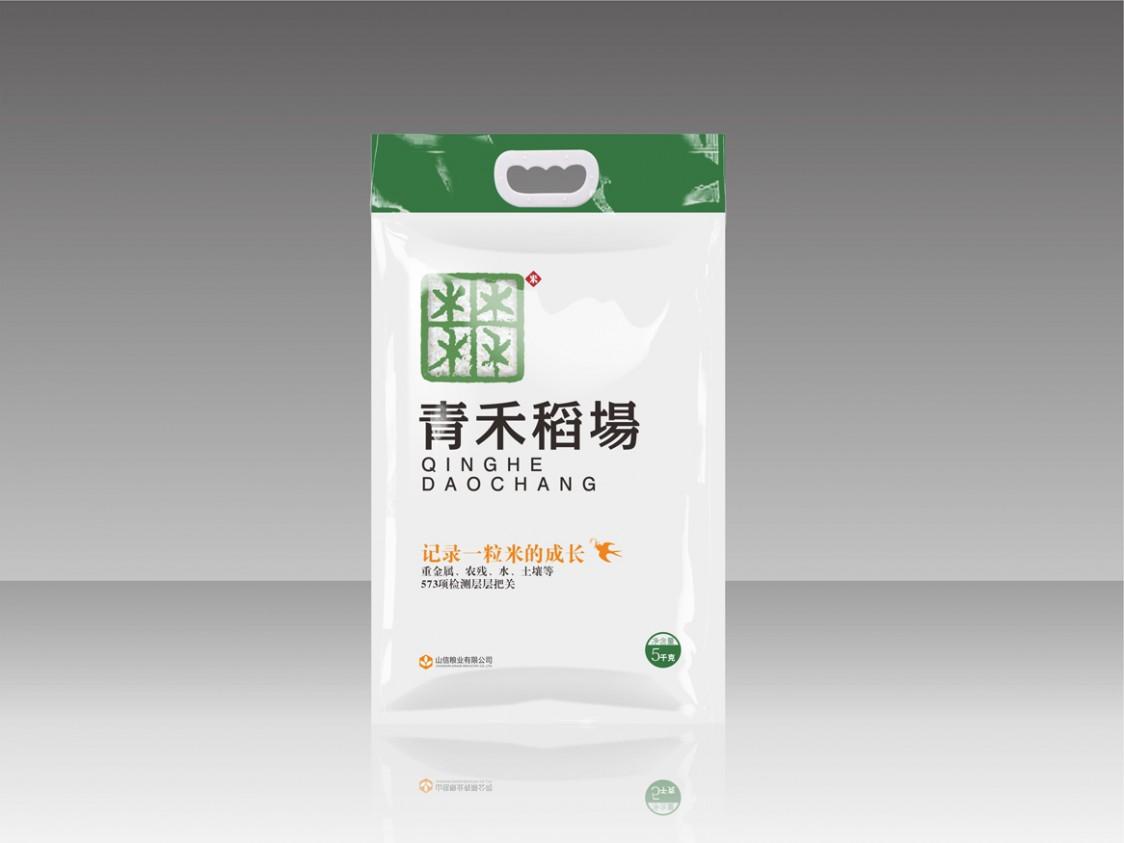 山信集团青禾稻场大米包装设计1