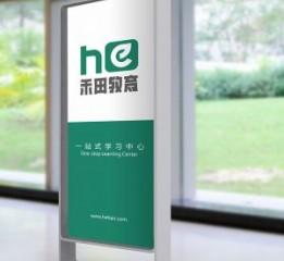 禾田教育品牌设计