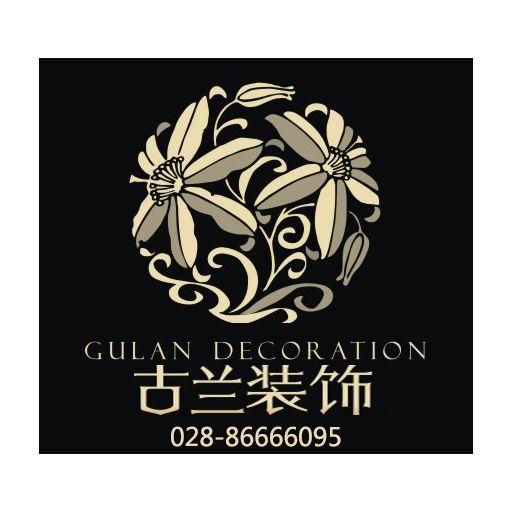 四川古兰装饰公司的头像