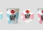 澳士兰乳品包装设计