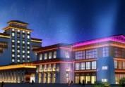 济南酒店设计公司|康定锅庄温泉度假