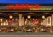 火锅店怎样装修才能吸引到顾客?