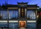 上海五星级酒店设计公司|青城山居