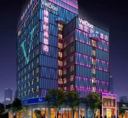 邛崃专业酒店设计|维度时尚酒店