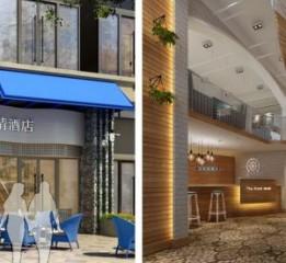 邛崃专业酒店设计|爱情海主题酒店