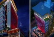 青岛四星级酒店设计|大隐美宿城市精